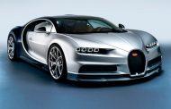 جذاب ترین خودروهای تولید محدود تاریخ