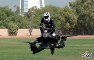 موتورهای هلیکوپتری در راهند